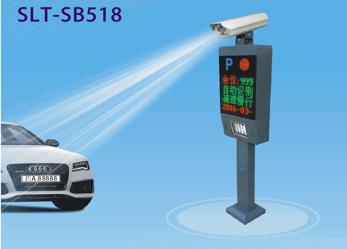 518车牌识别显示一体机采用一体的豪华型外壳防水结构设计,集成显示屏